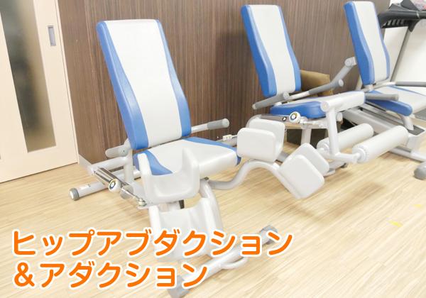 運動機器03