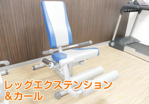 運動機器05