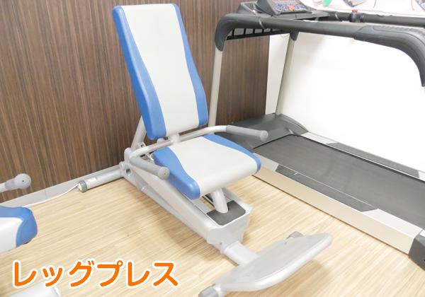 運動機器06