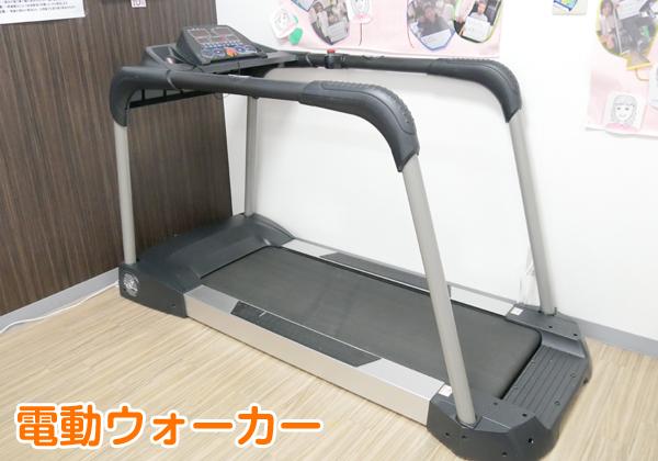 運動機器07